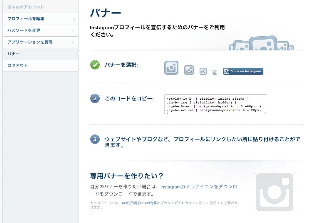 スクリーンショット 2015-04-10 22.40.26